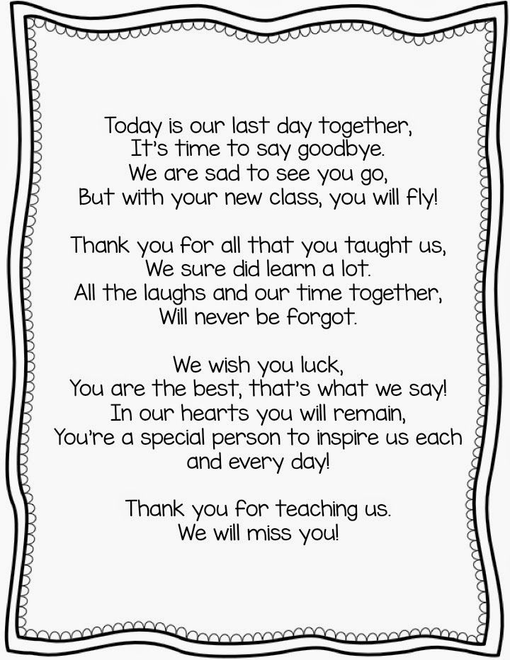 Student Teacher Goodbye Gift I teach K Pinterest Teacher - farewell card template