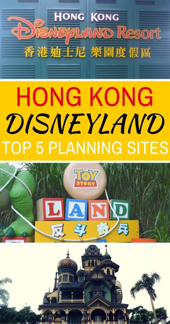Top 5 Websites For Hong Kong Disneyland Trip Planning