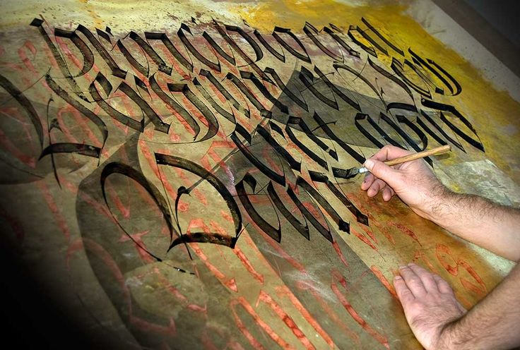 Large scale expressive calligraphy by Denis Brown