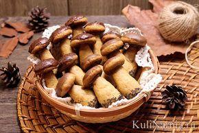 Печенье грибочки пошаговый рецепт с фото