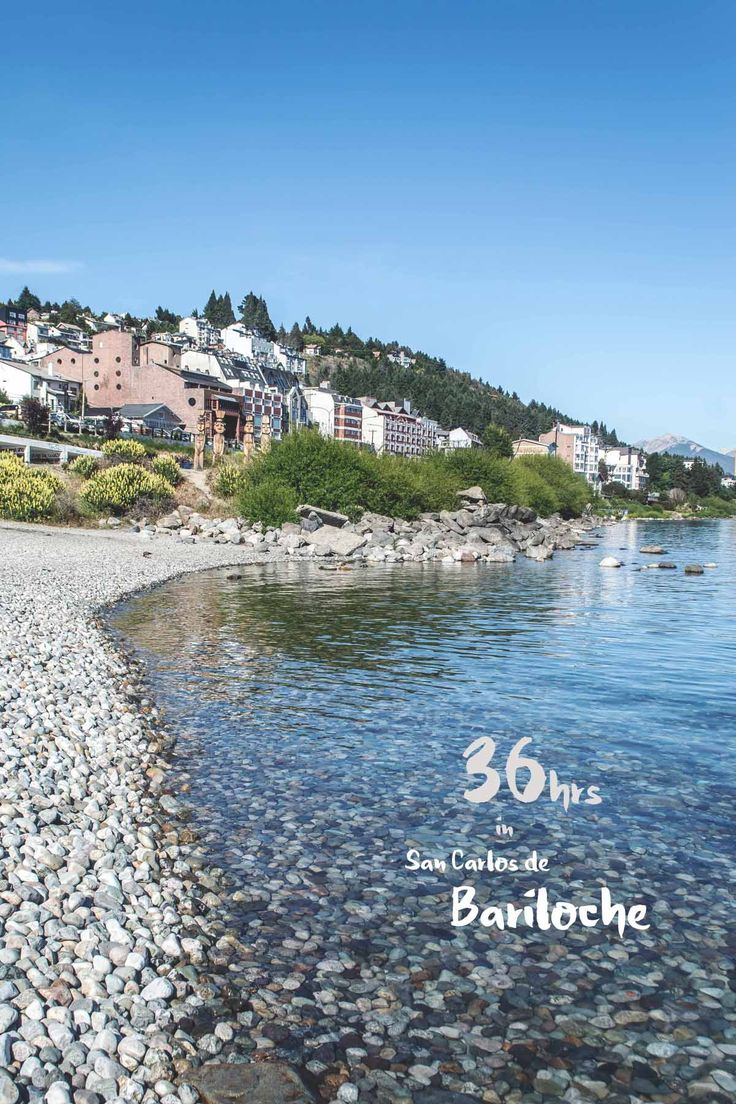Planning on going to Bariloche, Argentina? Why not Pin it?   heneedsfood.com