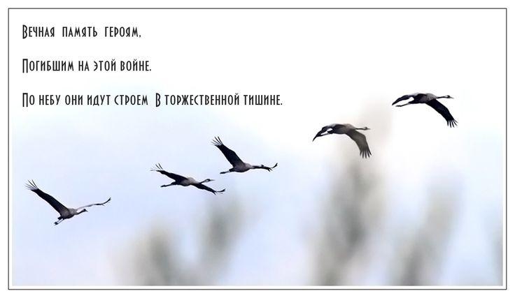 Автор плейкаста: Larisa_laiv. Тема: Память. Когда: 08.05.2014.