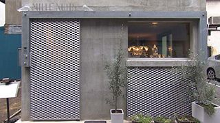 東京都中央区・原田邸|バックナンバー|渡辺篤史の建もの探訪|テレビ朝日