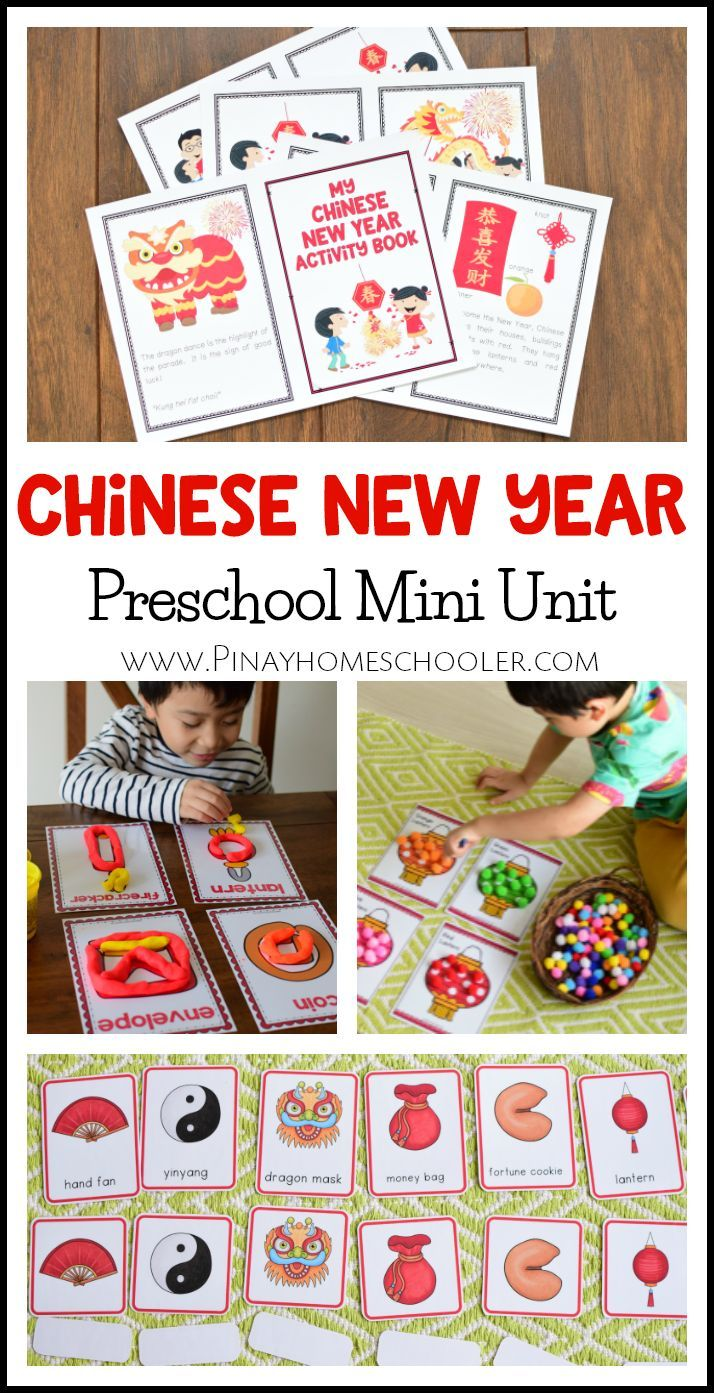Chinese New Year Mini Preschool Unit Chinese New Year Activities New Years Activities Chinese New Year Crafts For Kids [ 1393 x 714 Pixel ]