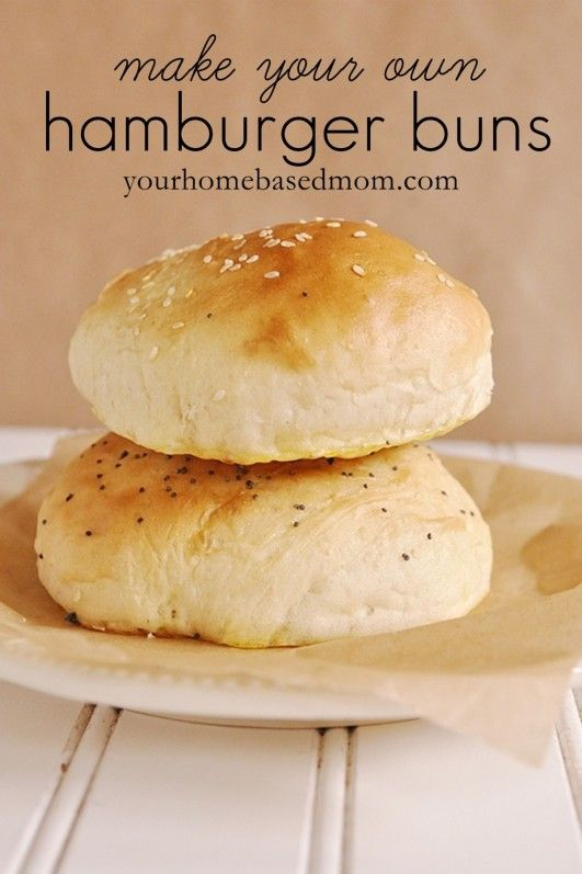 Homemade hamburger buns...can't wait to try these!