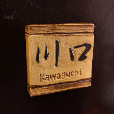 やきもの一日体験|陶芸体験,陶芸教室ゆう工房|東京, 大阪, 京都, 神戸, 名古屋, 福岡