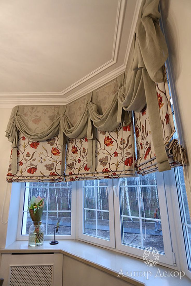 Homemade curtains - Homemade Curtains Roman Blinds Window Treatments