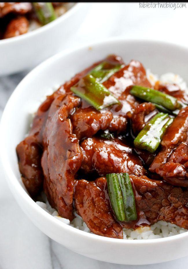 Mongolian Beef. YUMMMMYY!