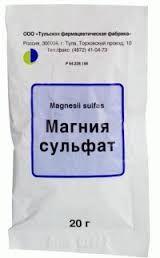 Картинки по запросу Английская соль (по другому сульфат магния или магнезия