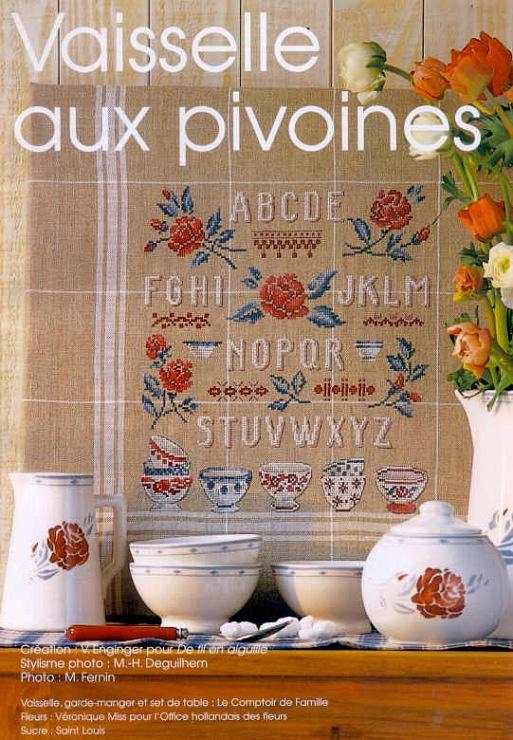 """cross stitch De fil en aiguille """"Vaiselle aux pivoines"""" by V. Enginger Digoin flowers 1"""