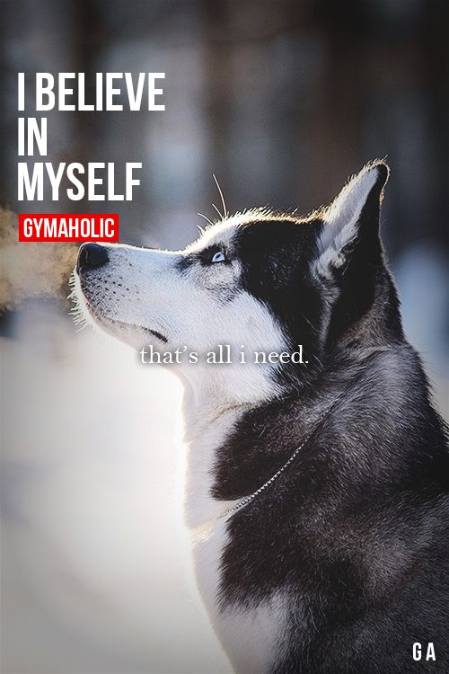 I Believe In Myself That's all I need. http://www.gymaholic.co