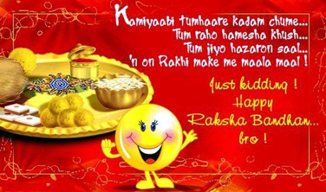 Happy Raksha Bandhan Wishes for facebook, Happy Raksha Bandhan wishes for friends, Happy Raksha Bandhan quotes for facebook, Happy Raksha Bandhan status for facebook, Raksha Bandhan Quotes for sister in English, Happy Raksha Bandhan quotes in Hindi, Raksha Bandhan messages for sister in Hindi, This post is on  Happy Raksha Bandhan Messages For Sister In Hindi, Happy Rakhi SMS In Hindi, Happy Raksha Bandhan bhaiya, Raksha Bandhan messages in Hindi language, Happy Raksha Bandhan Shayari.