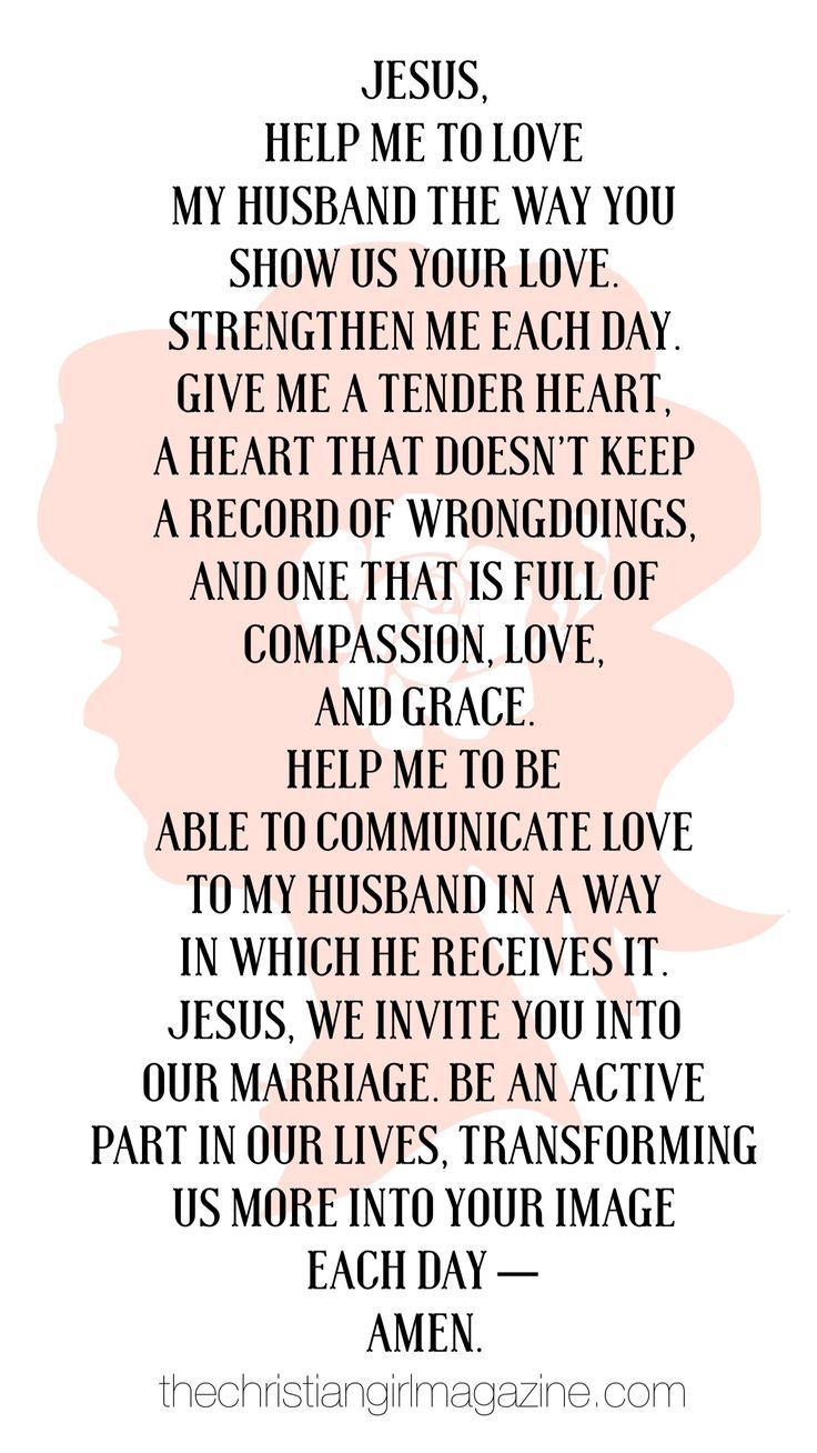 A prayer for your husband: read the full article on how to love your husband with a Christ-like love at thechristiangirlmagazine.com |
