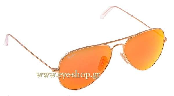 Γυαλιά Ηλίου  RayBan 3025 Aviator 112/69 Τιμή: 110,00