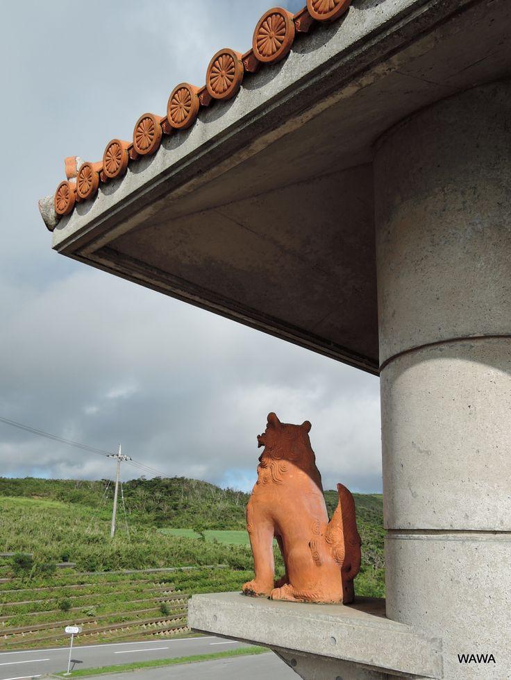 比屋定バンタ(ひやじょうばんた)展望台のシーサ。 Banta とは「絶壁」とか「崖」のこと。 崖の上に展望台がありハテの浜や粟国島・渡名喜島・慶良間島が一望できる絶好のビューポイント。
