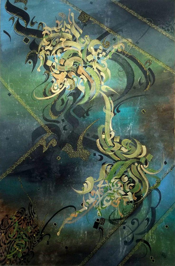 Ouloum By Sami Gharbi (Tunisia) 80x120cm Acrylic on canvas www.facebook.com/samicalligrapher