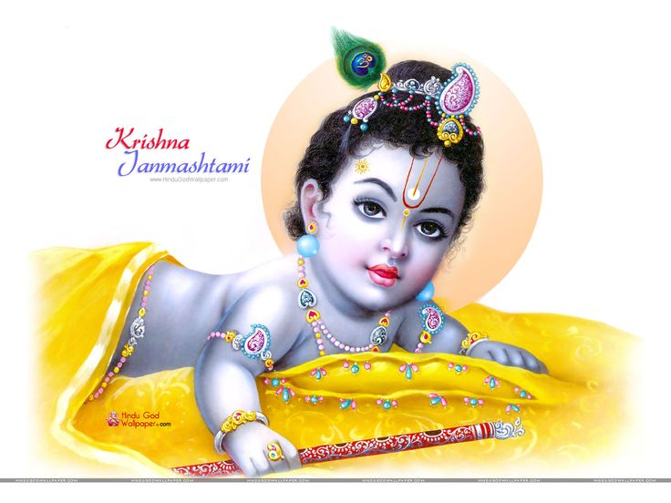 Happy Krishna Janmashtami Message Images For Whatsapp Facebook 2016
