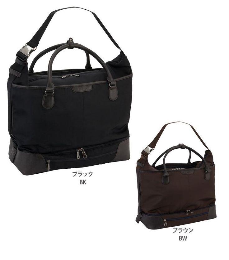 Boston bag (BB-1630) | HONMA Products | HONMA GOLF