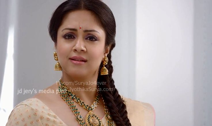 Jyothika Latest 'Saravana Stores Thanga Nagai Maligai' ad HD Caps