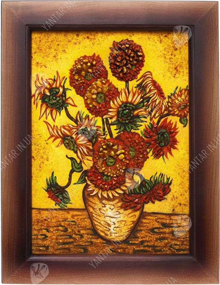 Картина подсолнухи Ван Гога Натуральный янтарь Репродукции известных художников