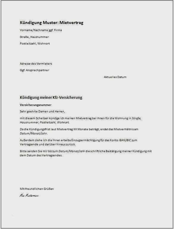 Inspiration Kundigung Fitnessstudio Vorlage Kostenlos Sie Konnen Anpassen In Ms Word Preise F In 2020 Deutsch Language Resume Trending Memes