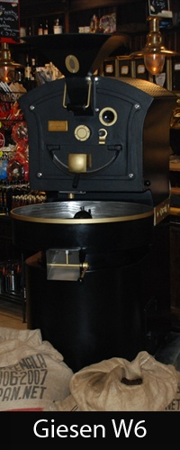 W6 Giesen Coffee Roaster: The most beautiful coffee roaster that roasts the most wonderful coffee in the world. Really.