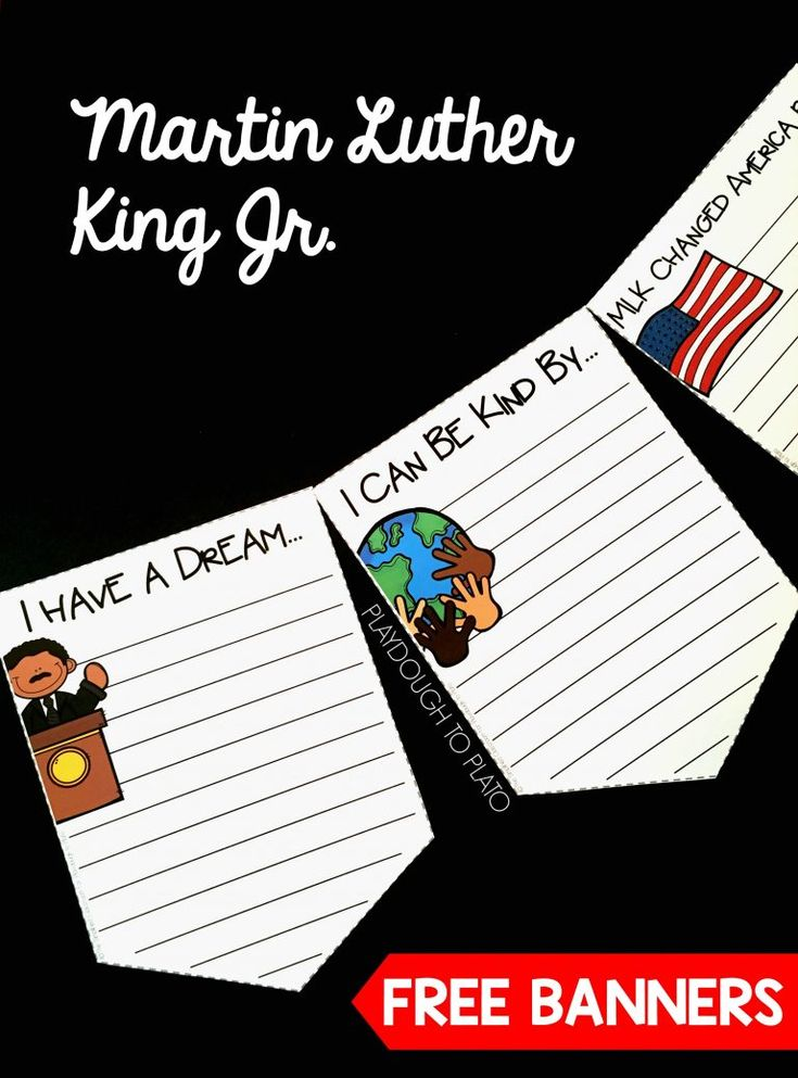 Free banners for Martin Luther King Jr. Day! What an awesome writing project for kindergarten, first grade or second grade.