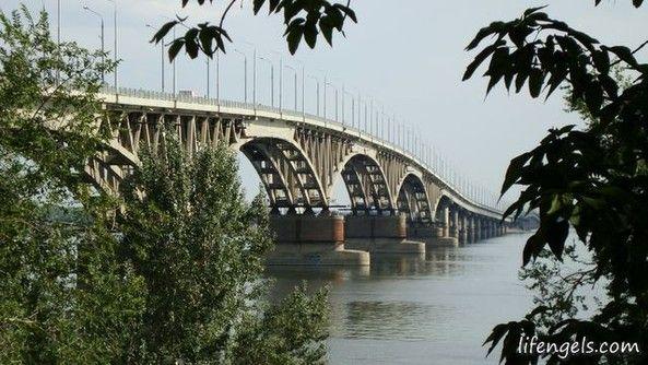 Мост через Волгу Саратов-Энгельс