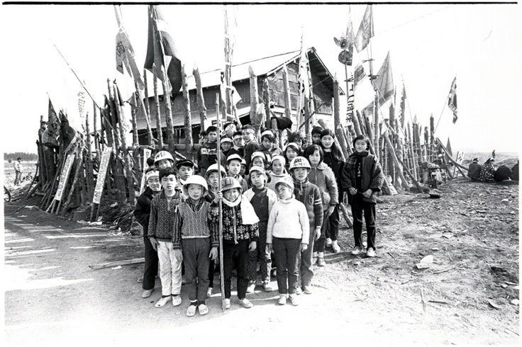 Kazuo Kitai, 1970