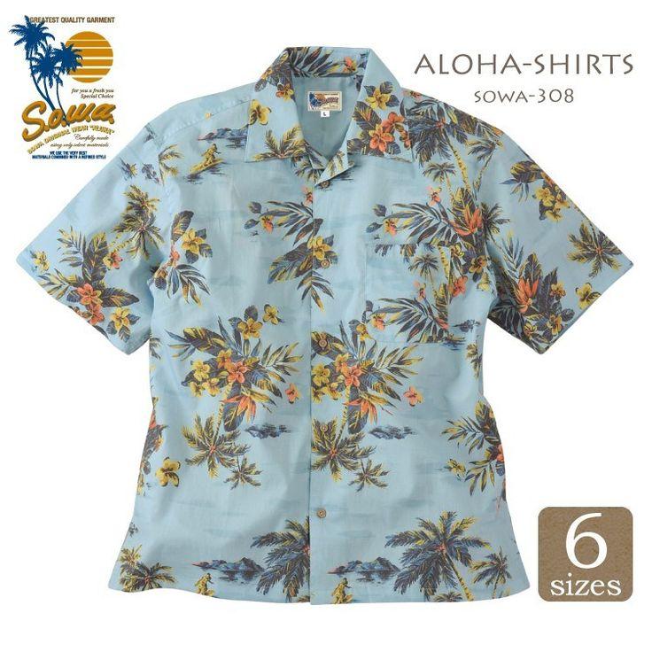 【商品名】アロハシャツ 【品番】308【素材】綿 100% 【サイズ展開】男女兼用 S〜4L 【カラー】509.トロピカル柄(ライトブルー) 【機能】木調ボタン優れた吸汗性ソフト加工【特長】スパリゾート感あふれる、夏にぴったりのアロハシャツハワイアン柄で、カジュアルに着こなすのもOK!柄や色、型にこだわりをプラスしました。仕事着に、オシャレ着にと、様々なシーンを彩るシャツです。【その他(注意事項)】※PCモニターの発色の具合によって、実際の商品と色が異なる場合があります。