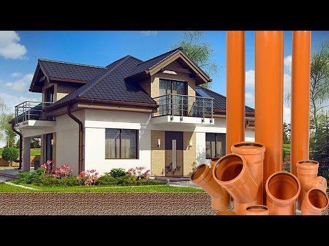 Как правильно уложить канализационные трубы загородного дома - YouTube