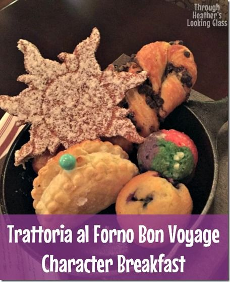 My review of the new Disney World Trattoria al Forno  Character breakfast at the Boardwalk, which is a Disney resort. Check out if I think you should take your kids to this new dining experience on your vacation! You can meet Rapunzel, Flynn Ryder, Ariel, and prince Eric.