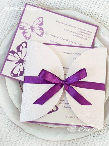 convite de debutante roxo