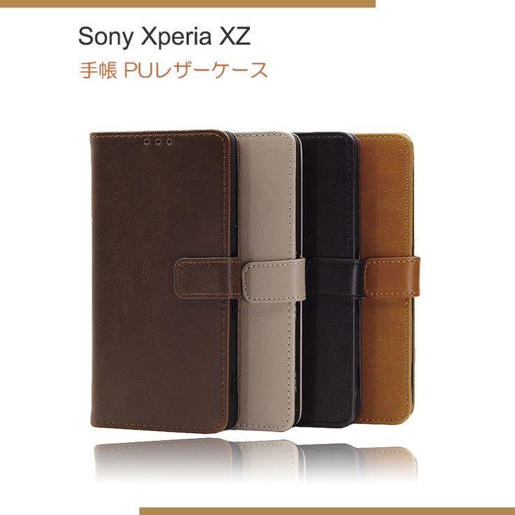 Xperia XZ ケース 手帳 レザー ヴィンテージスタイル おしゃれ エクスペリアXZ 手帳型レザーケース XZ-CH - IT問屋直営本店