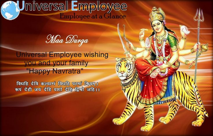 "‪Universal Employee  wishing you and your family ""‪Happy Navratra‬"". Enjoy your festival with our esteemed services. http://www.universalemployee.com/"