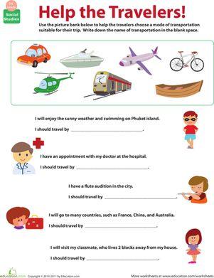 Long Island Nursery School Jobs