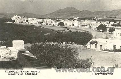Old Parikia! Where #PelagosStudios is now located. #Greece #Paros #Old #Vintage