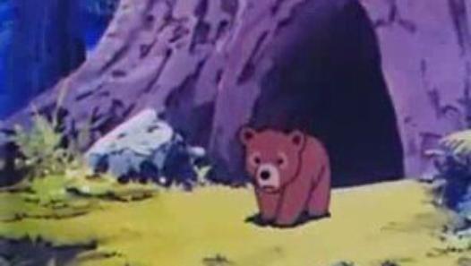 Bouba le petit ourson
