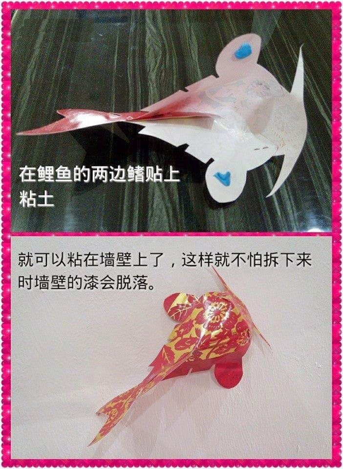 37 best images about cny diy on pinterest paper fans for Ang pao fish tutorial