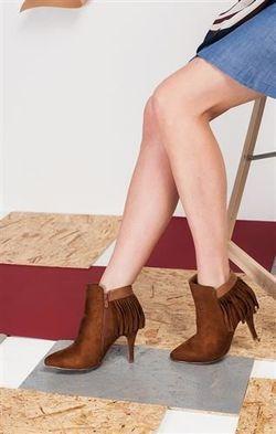 Jarní boty http://cosmopolitus.com.pl/product-cze-49701-.html #boty #vysoke #podpatky #jaro #leto #Boho #fringe #stylove #modní #levny