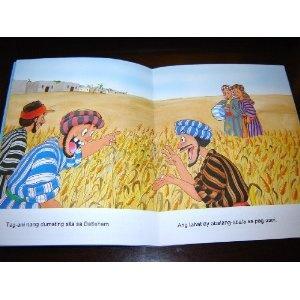 """Ruth / Filipino Bible Story Book for Children / Serye ng """"Mga Butil ng Karunungan"""" / Old Testament Story (Words of Wisdom) $9.99"""