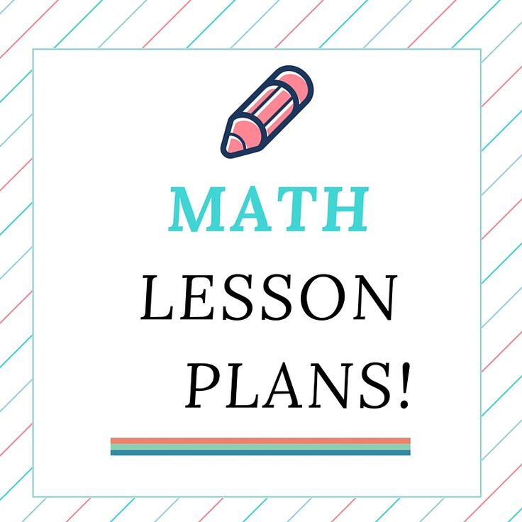 Free algebra lesson plans for high school