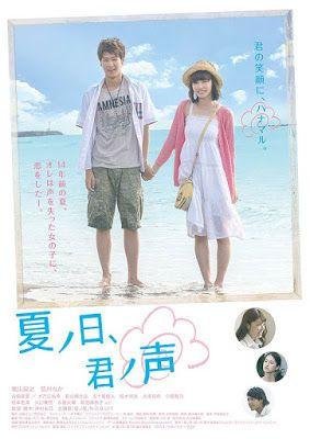 A Summer Day, Your Voice atau dalam bahasa Jepang disebut juga Natsu no Hi, Kimi no Koe, merupakan film Jepang garapan sutradara Tomoyuki Kamimur. Film bergenre romantis ini akan mengisahkan percintaan remaja dan akan memberikan kita pesan bahwa cinta yang sesungguhnya tak pernah mengenal fisik.