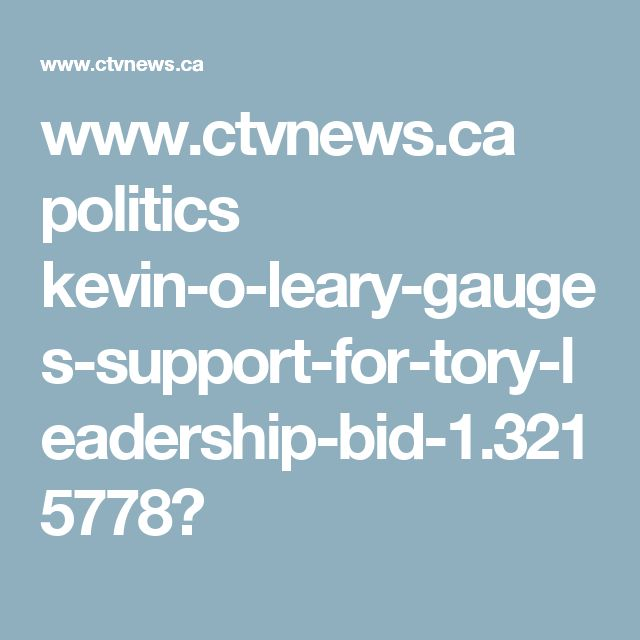 www.ctvnews.ca politics kevin-o-leary-gauges-support-for-tory-leadership-bid-1.3215778?