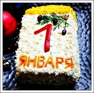 Новогодний интересный салат :: forumroditeley.ru - форум родителей