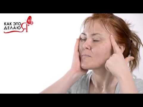 Как это делаю я Японский массаж лица youtube original