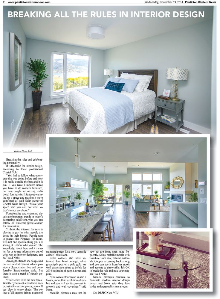 Our Show home was featured in a design article with Crystal Nohr by the Penticton Western News on Nov. 19, 2014
