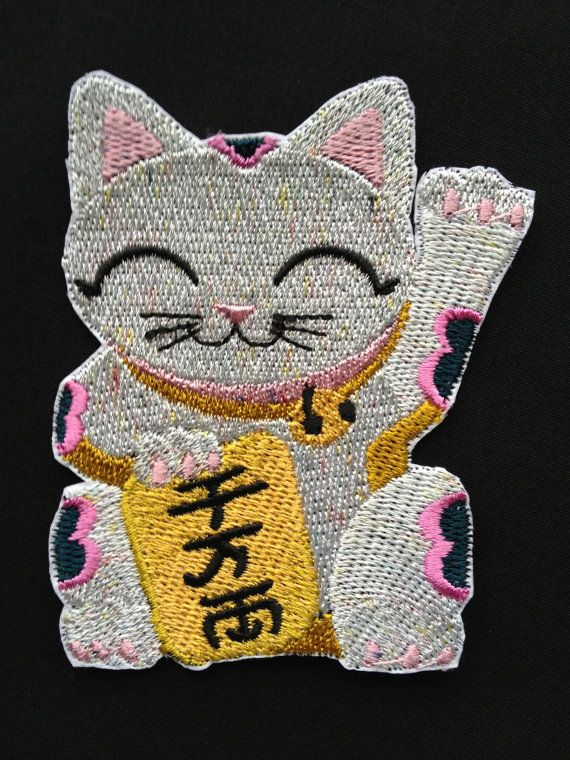 how to make iron on patches with embroidery machine