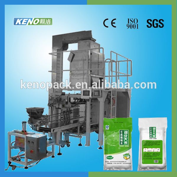 full automatic rice weighting filling and sewing packing machine