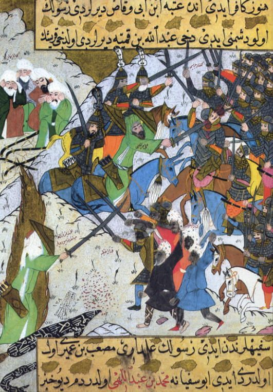 Siyar al-Nabi, During the battle of Uhud Ali is fighting while a rumour is circulating saying the Prophet has fallen which leads Umar ibn al-Khattab and Talha ibn Ubaidullah to stop fighting to mourn his death